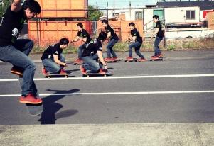 paul skate