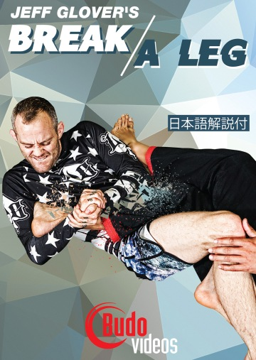 jeff glover break a leg dvd