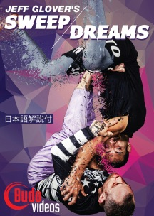 jeff glover sweep dreams dvd